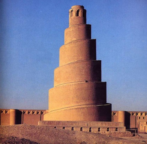Great Mosque of Sāmarrā, Iraq